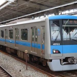 小田急各線も2021年春に終電繰り上げ実施
