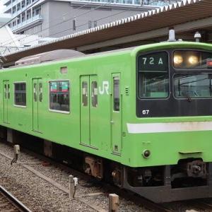 201系→221系への置き換え10月から順次開始