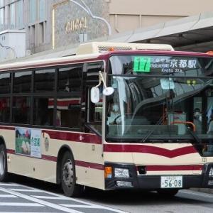 京都バス初のエアロスターノンステップ車が登場