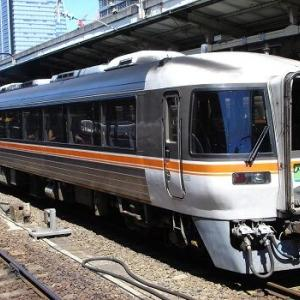 キハ85系が初の2両編成での特急運用開始