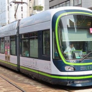 11月16日実施市内線電車ダイヤ改正の概要発表
