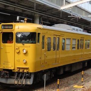10月のダイヤ見直しで減便される相生駅発着列車
