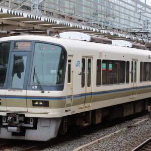 221系化から20年を迎えた奈良線の快速列車