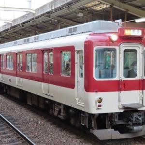京都線急行に7月改正から新タイプ列車設定