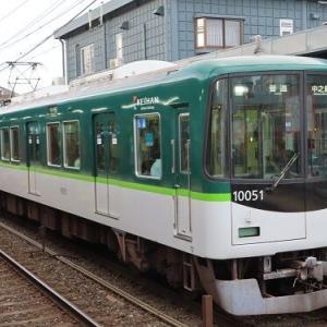 中之島線の初終電時刻が9月改正で大幅変更