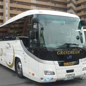 京阪神~東京間高速バスが新東名経由に移行