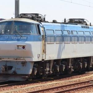 EF66形100番台1次車の廃車が完了