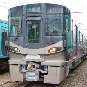227系1000番台の運用範囲がきのくに線全線に拡大