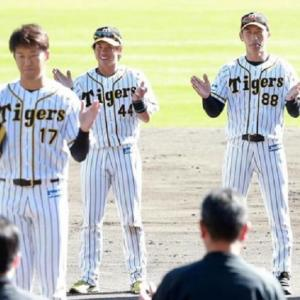 2.1「実戦」できるように!矢野監督、春へ猛ハッパ!木浪、打撃の意識改革に合格点!