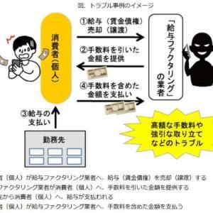 東京都で新たに29人感染、夜の繁華街関連は10人!コロナ「接触確認アプリ」ダウンロード数270万