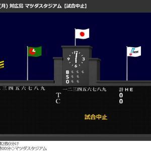 「ここから巻き返す」矢野監督、甲子園15番勝負!さぁリベンG!ボーア、巨人に「勝ちたい」!