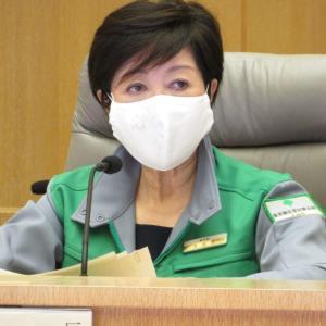 小池知事は検査数増加の影響強調、感染最多224人!東京の感染者224人中104が感染経路不明!