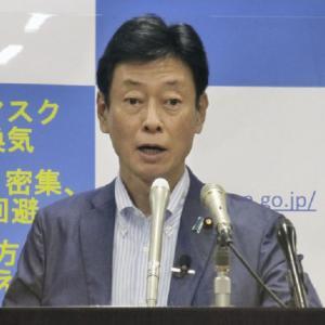 東京都で新たに260人がコロナ感染!23日人出は全国で減少傾向も西日本の観光地は増加!