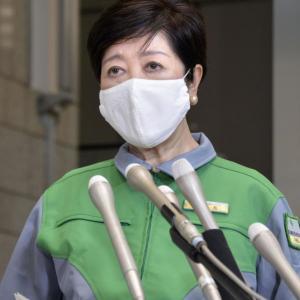 国内の感染者3万人超え、わずか3週間で1万人増加!GoTo与論島で新たに6人感染!
