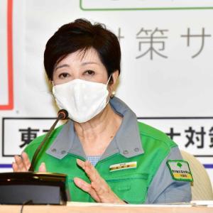 東京で新たに131人感染、7月は計5000人超す!米大統領補佐官が感染、トランプ氏と日常的接する