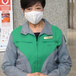 東京都で新たに266人がコロナ感染!吉村知事、大阪過去最多155人感染!山形の最上川中流で氾濫!