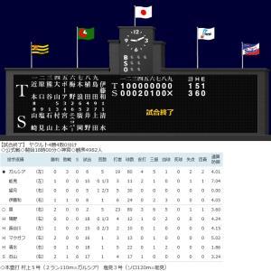 阪神8度目逆転負けで2位ならず…新助っ人ともに1安打、ボーア9回好機も捕邪飛…秋山を抹消!