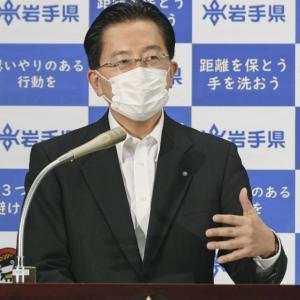 GoTo予算、大手に重点配分!中小不利の声も!岩手初の感染 40代男性は関東のキャンプ場に宿泊!
