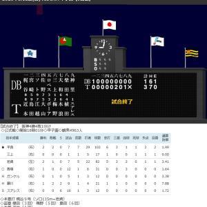 岩貞5回1失点で降板、走者を出しながらも粘投!阪神が勝率5割復帰、馬場初勝利!DeNA貯金0!