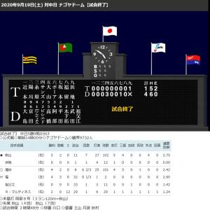 秋山7回4失点「悔しい」自身2失策が失点絡む!大山4戦連続安打の二塁打、唯一の得点呼び込む!