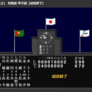 及川雅貴が先発、後半戦の先発ローテ入りへ試金石!佐藤輝明がエキシビションマッチ5戦5発!