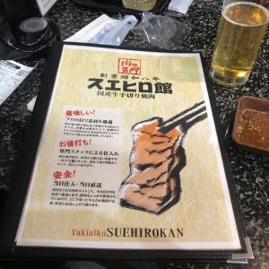 「2019年5杯目」スエヒロ館 大宮駅東口すずらん通り店  石鍋醤油ラーメン
