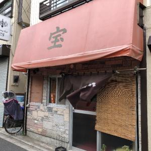 「2019年12杯目」麺家 宝 つけめん大お宝