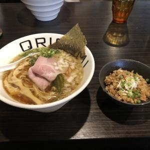 「2019年15杯目」麺屋 ORIGAMI  ORIGAMIらーめん  中盛 まかない飯