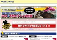 JBC3競走(11/3・大井)枠順確定