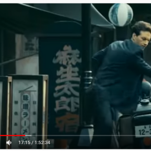 中国映画『カイロ宣言』/毛沢東が連合国首脳と会談するとかいう