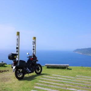 馬天国・都井岬へ