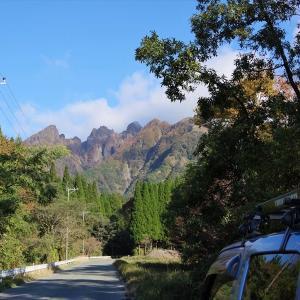 根子岳の紅葉へ