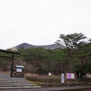 高千穂峰へ