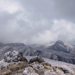 霧氷祭りのくじゅう連山へ 2