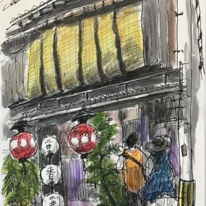 八坂東の飲食店