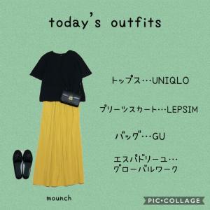 UNIQLOクロップトT+LEPSIMプリーツスカート