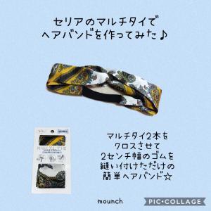 スカーフ柄ヘアバンド