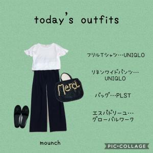 UNIQLOフリルTシャツ+UNIQLOリネンワイドパンツ