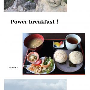 Power breakfast !
