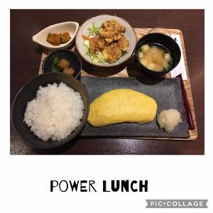 power lunch!