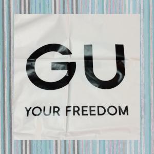 GU購入品