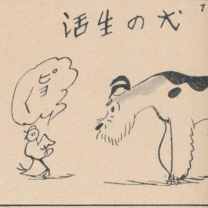 『犬の生活』 昭和10年