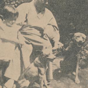 京助と三吉(愛玩犬)
