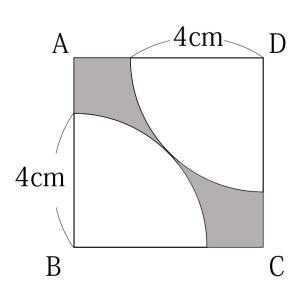 第29回 複合図形の求積(5年生)