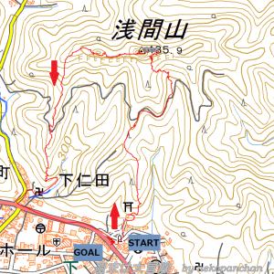 西上州・下仁田九峰・浅間山