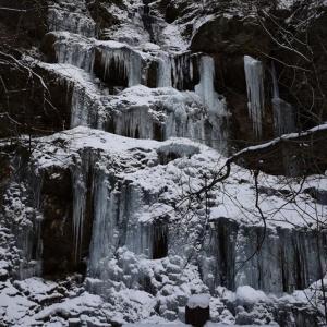 氷瀑・仙人の滝