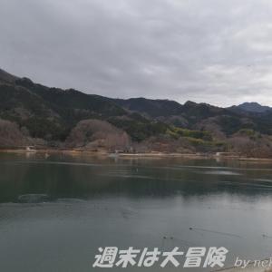 連石山トレイルコース