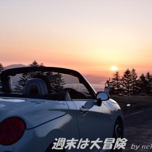 霧ヶ峰ドライブ