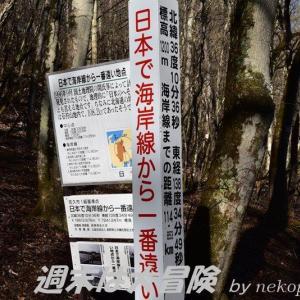 日本で一番海から遠い地点