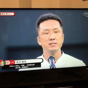 20 永川勝浩